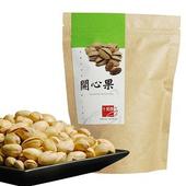 《十翼饌》開心果(110g/包)(1包)