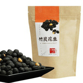 《十翼饌》竹炭花生 (125g/包)(1包)
