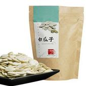 《十翼饌》白瓜子(110g/包)(1包)