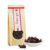 《十翼饌》上等台灣洛神花(65g/包)(1包)