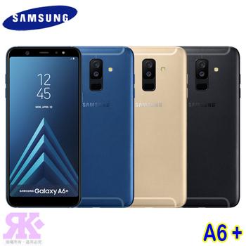 《Samsung》Galaxy A6+ (4G/32G) 6吋雙鏡頭智慧機-贈空壓殼+9H鋼保+韓版包+指環支架+奈米噴劑(琉光金)