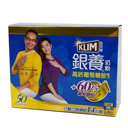 即期2018.10.25 金克寧 銀養奶粉葡萄糖胺配方(30g*14包/盒)
