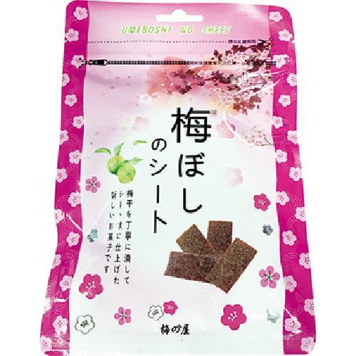 《日本 梅乃屋》梅片(40g/包)