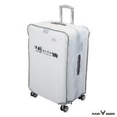 《RAIN DEER》防水行李箱保護套(20吋)