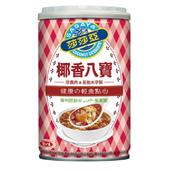 《愛之味》莎莎亞 椰香八寶(340gx6罐/組)