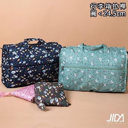 大容量收納款防潑水行李袋-顏色隨機出貨(22X17X5cm)