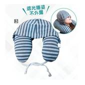 微粒連帽護頸枕(灰)
