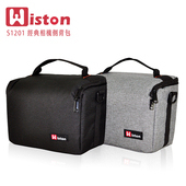 《Wiston 威士頓》S1201 經典相機側背包(灰)贈送GT-01桌上型腳架