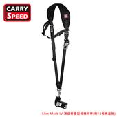 《Carry Speed 速必達》Slim Mark IV 頂級輕便型相機背帶(附F3相機座盤)