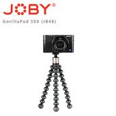 《JOBY》金剛爪 經典腳架 500(JB48) GorillaPod-500