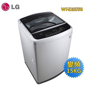 《LG樂金》15公斤Smart變頻洗衣機WT-ID157SG-精緻銀(送基本安裝)