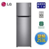 《LG樂金》253公升變頻上下門冰箱GN-L307SV(含拆箱定位)