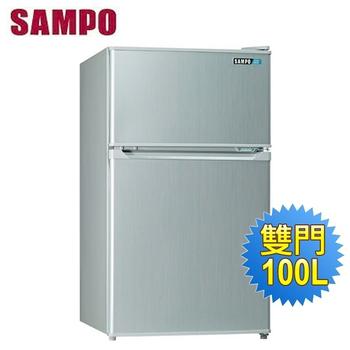 《SAMPO 聲寶》100公升雙門冰箱SR-A10G(含拆箱定位)