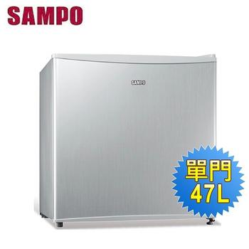 SAMPO 聲寶 47公升單門冰箱SR-A05