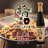 《醬本缸》陳年甕藏黑豆油(420ml/瓶)