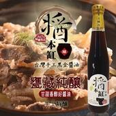 《醬本缸》陳年清露黑豆油(420ml/瓶)