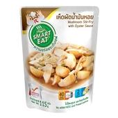 《SmartEat》即食包(蠔油炒菇 115g/包)