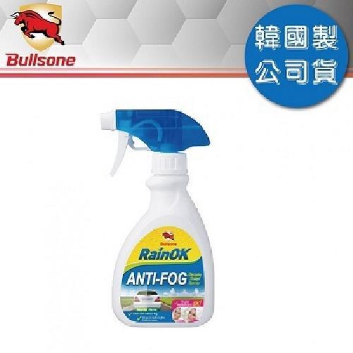《勁牛王》玻璃除霧噴劑(280ml/瓶)