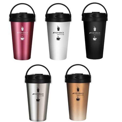 304不鏽鋼輕量環保隨身手提咖啡杯500ML(顏色隨機出貨)