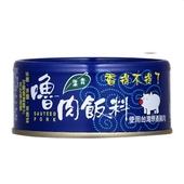 《青葉》嚕肉飯料(150g*3罐/組)