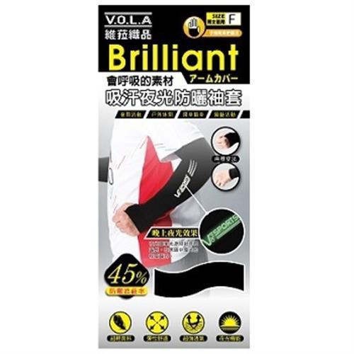 《VOLA》夜光速乾手型袖套(黑色)