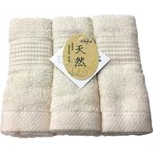 《台灣製》無染純棉毛巾3入組33x76cm $109