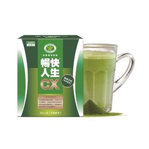 《日本味王》暢快人生CX(14入/盒)