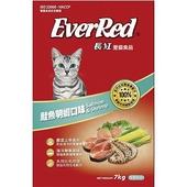 《長紅》貓食鮭魚明蝦(7kg/包)