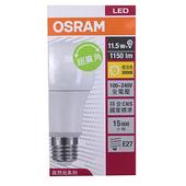 《歐司朗》11.5W超廣角LED燈泡- 晝光色