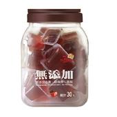 《U-May優妹》果凍(草莓 25gX30杯/桶)