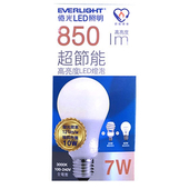 《億光》7W超節能LED球泡 白光