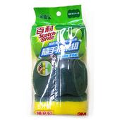 《3M》百利菜瓜布隨手掛架組補充包(爐廚專用海綿菜瓜布5片)