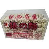 《碩瀚》東北-捲的麵(1200g/包)