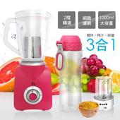 《廚皇》多功能果汁機/調理機ZA-080