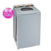 《寶島牌》10公斤不鏽鋼內槽脫水機PT-3088