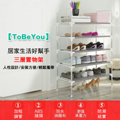 《ToBeYou》輕便耐用多用途鞋架置物架(1組)