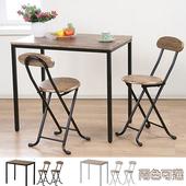 《C&B》古木調北歐風萬用桌椅組(一桌+二椅)(古木深胡桃)