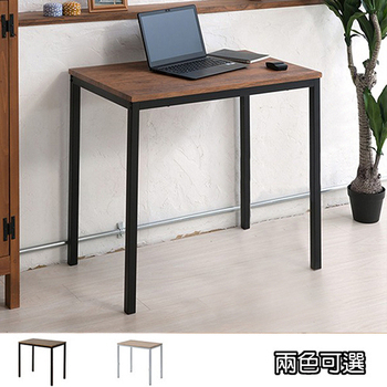 《C&B》古木調北歐風萬用方桌(古木深胡桃)