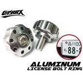 《Cotrax》輕量化鋁合金牌照框螺絲-齒輪型(鈦色)
