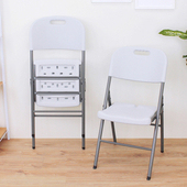 《免工具》室內外(耐重型)折疊椅/休閒椅/會客椅/野餐椅/露營椅-象牙白色(象牙白色)