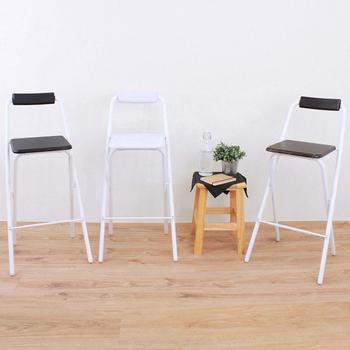 頂堅 高腳折疊椅/吧台椅/高腳椅/櫃台椅/餐椅/洽談椅/休閒椅/摺疊椅/吧檯椅(三色可選)(黑色)