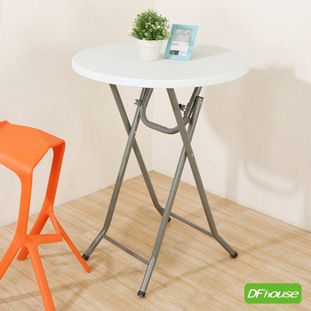 《DFhouse》桑格-塑鋼吧台桌(大)(白色)