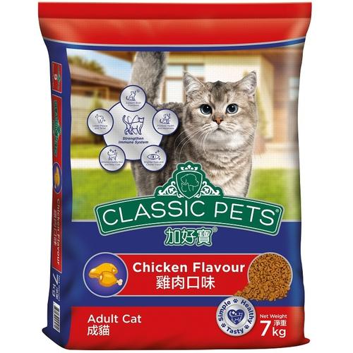 《加好寶》經典乾貓糧 - 雞肉口味(7kg)