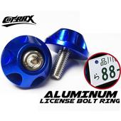 《Cotrax》輕量化鋁合金牌照框螺絲-輪型(藍色)
