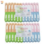 《月陽》台灣製造厚實亮彩無金屬防風曬衣夾超值48入(PJ993X2)