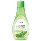 《雪芙蘭》蘆薈保濕凝露(130ml)