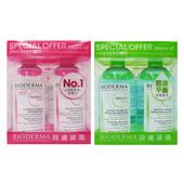 《BIODERMA貝膚黛瑪》高效潔膚液500mlx2瓶入-盒裝(舒敏高效潔膚液-粉)