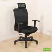 《DFhouse》瓦德洛-成型泡棉坐墊辦公椅(黑色)