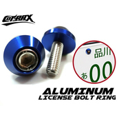 《Cotrax》輕量化鋁合金牌照框螺絲-圓型(藍色)