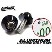 《Cotrax》輕量化鋁合金牌照框螺絲-圓型(黑色)